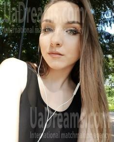 Irina from Lviv 23 years - nice smile. My small public photo.