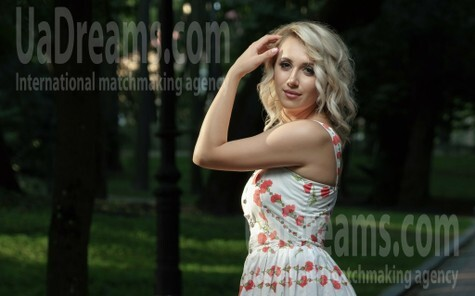 Khrystyna from Lviv 24 years - eyes with love. My small public photo.