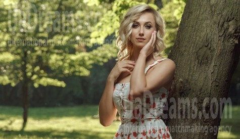 Khrystyna from Lviv 24 years - photo session. My small public photo.