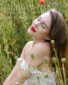 Aliona from Kiev 21 years - it's me. My small public photo.