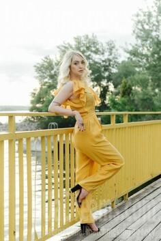 Alexa Zaporozhye 31 y.o. - intelligent lady - small public photo.