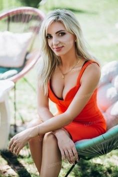 Yana Rovno 31 y.o. - intelligent lady - small public photo.