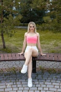 Viktoria Ivano-Frankovsk 23 y.o. - intelligent lady - small public photo.