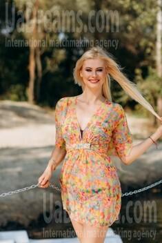 Aleksandra from Poltava 33 years - sunny smile. My small public photo.