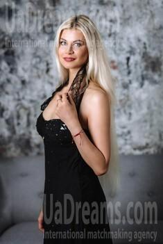 Aleksandra from Poltava 33 years - sexy lady. My small public photo.