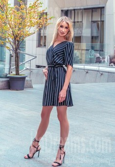 Darya from Kiev 29 years - smiling for you. My small public photo.