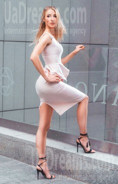 Darya from Kiev 29 years - wants to be loved. My small public photo.