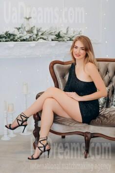 Nata Lutsk 24 y.o. - intelligent lady - small public photo.