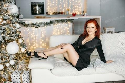 Vita Kharkov 22 y.o. - intelligent lady - small public photo.
