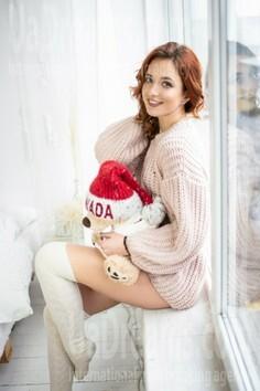 Hanna Lutsk 27 y.o. - intelligent lady - small public photo.