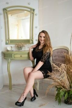 Yana Lutsk 23 y.o. - intelligent lady - small public photo.