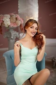 Vera Zaporozhye 26 y.o. - intelligent lady - small public photo.