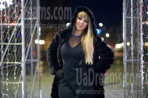 Natalia Kremenchug 34 y.o. - intelligent lady - small public photo.