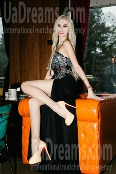Alena Poltava 28 y.o. - intelligent lady - small public photo.