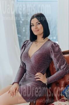 Maryana Lutsk 24 y.o. - intelligent lady - small public photo.