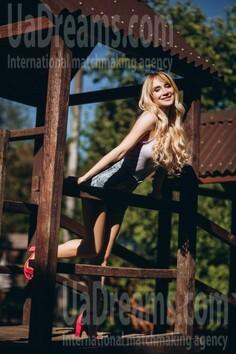 Diana Rovno 25 y.o. - intelligent lady - small public photo.