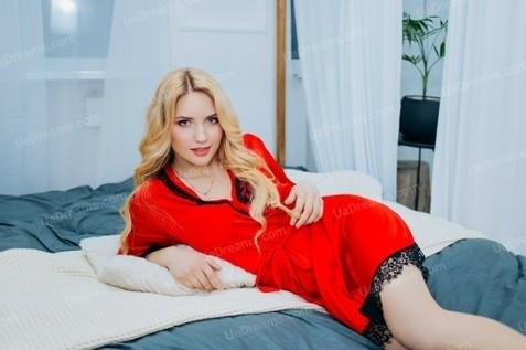 Mariia Lutsk 25 y.o. - intelligent lady - small public photo.