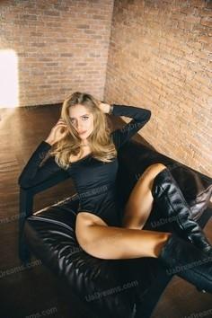 Diana Kharkov 22 y.o. - intelligent lady - small public photo.