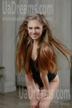 Ira Kiev 23 y.o. - intelligent lady - small public photo.