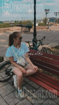 Marina Nikolaev 22 y.o. - intelligent lady - small public photo.
