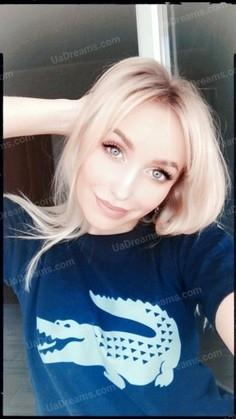 Anastasia Rovno 23 y.o. - intelligent lady - small public photo.