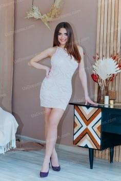 Diana Lutsk 23 y.o. - intelligent lady - small public photo.