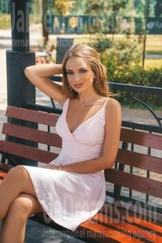 Anya Kiev 28 y.o. - intelligent lady - small public photo.