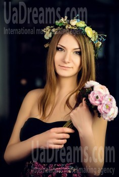 Natasha from Poltava 25 years - desirable woman. My small public photo.
