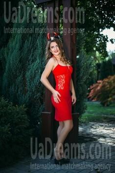 Natasha from Sumy 30 years - beautiful woman. My small public photo.