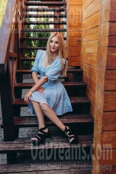 Oksana Lutsk 23 y.o. - intelligent lady - small public photo.